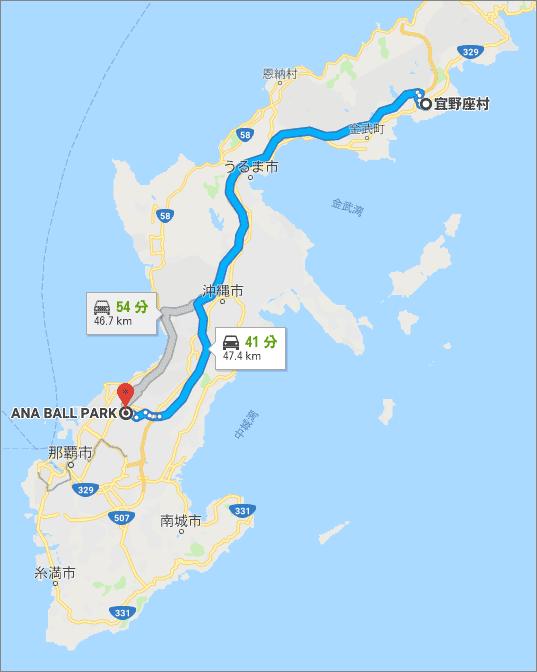 宜野座から浦添まで車で