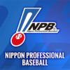 2021プロ野球エキシビションマッチ 試合日程 | NPB.jp 日本野球機構