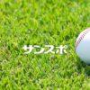 """阪神・掛布SEA、野手は""""禁酒""""鳥谷がキーマン - 野球 - SANSPO.COM(サンスポ)"""
