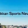阪神ドラ3陽川、脱臼自分で治す鉄人 - プロ野球ニュース : nikkansports.com
