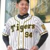 阪神原口「本当にうれしい」大腸がん術後初の合流 - プロ野球 : 日刊スポーツ