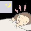 朝まで一睡もできなかった夜 | くらしのひきだし