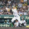 阪神鳥谷が現役続行へ 全日程終了後に移籍の道模索 - プロ野球 : 日刊スポーツ