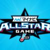実施要項 | ホームランダービー | マイナビオールスターゲーム2021 | NPB.jp 日本野球